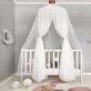 Москитный балдахин для кроватки новорожденного
