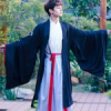 Мужской китайский костюм