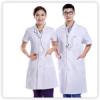 Униформа для врачей
