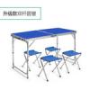 Портативные складные столы и стулья для кемпинга