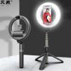Селфи-палка, штатив для телефона с подсветкой