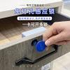 Индукционный замок для шкафчиков и ящиков
