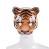 Маски с тигром