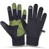 Теплые перчатки для спорта
