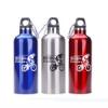 Бутылочки для воды для спорта из нержавеющей стали