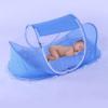 Москитные сетки для малышей