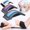 Back Stretcher Тренажер для растяжки спины