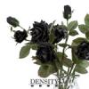 Искусственные цветы черного цвета