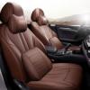 Чехлы для BMW