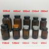 Коричневые стеклянные бутылочки для лекарств