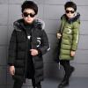 Детские куртки и пуховики
