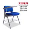 Складные стулья для конференций