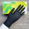 Одноразовые резиновые перчатки (без пудры)
