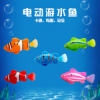 Электронные плавающие рыбки (Робо рыбки)