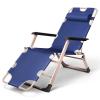 Раскладные стулья и лежаки