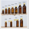 Стеклянные бутылочки для фармацевтики
