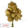 Золотые кленовые листья