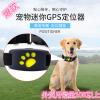 GPS трекер для животных