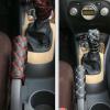 Чехлы для ручного тормоза и ручки коробки передач
