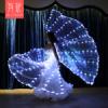 Костюмы для выступлений со светодиодной подсветкой