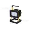 LED Прожектор портативный