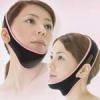 Подтягивающая маска-бандаж для лица