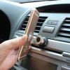 Магнитные держатели для смартфонов и планшетов