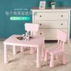 МАММУТ детский стол и стулья