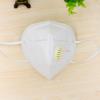 Противовирусные маски с клапаном N95