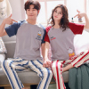 Парные пижамы для мужчин и женщин