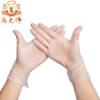 Одноразовые перчатки из ПВХ