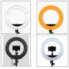 Кольцевая светодиодная лампа для фотосъемки