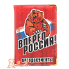 Все товары на русском