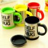 Кружка-мешалка (Self-stirring mug)