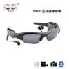 Smart glasses Умные очки с камерой