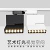 Прямоугольные трековые светильники LED