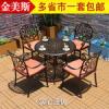 Уличные стулья для кафе и ресторанов