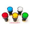 Световые LED индикаторы