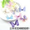 Бабочки из тюли