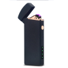 USB-Зажигалка