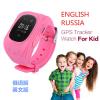 Детские часы с GPS на русском