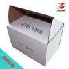 Белая картонная коробка
